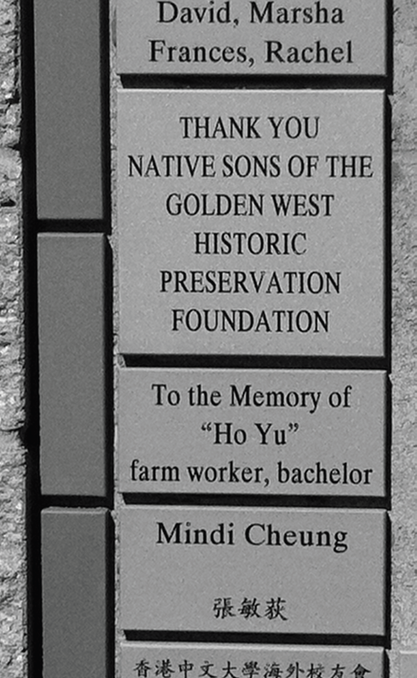 The Native Sons of the Golden West dedicated this wall in the historic town of Locke.